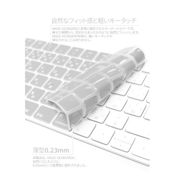 <国内正規品>【BEFiNE】 Magic Keyboard カバー (ビファイン)マジックキーボード JISレイアウトに対応 BF7346MK BF7347MK BF7348MK BF7349MK BF7350MK|msquall-y|03