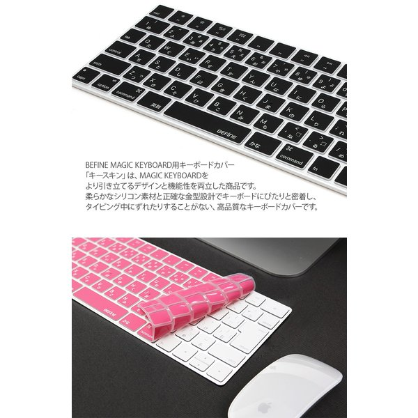 <国内正規品>【BEFiNE】 Magic Keyboard カバー (ビファイン)マジックキーボード JISレイアウトに対応 BF7346MK BF7347MK BF7348MK BF7349MK BF7350MK|msquall-y|04