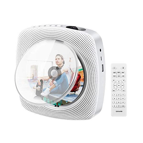CDプレーヤーポータブル置き&壁掛け式CDラジオHiFi高音質Bluetooth/CD/FM/USB/A対応日本語説明書付き