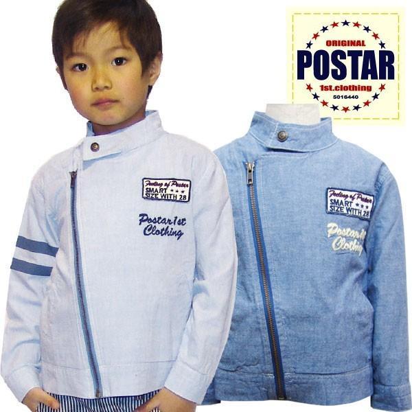 キッズ ライダース 子供服 男の子 ベビー アメカジ ワッペン刺繍 ジャケット 80cm 95cm POSTAR ポスター  1111-08