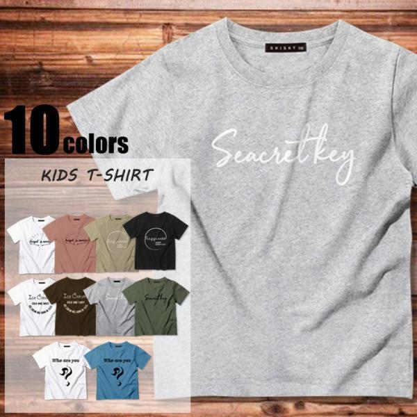 キッズ Tシャツ 子供服 半袖 男の子 ティーシャツ プリント ジュニア 韓国子供服 520-00