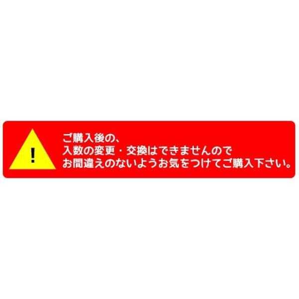 足裏シート 足リラックスシート 足 すっきり シート  樹液シート 30枚 個包装 日本製 むくみ ふくらはぎ 疲れ 足ケア ポイント消化 送料無料(101050)(ms)|msstore-1147|11