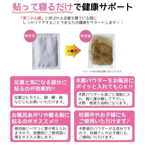 足裏シート 足リラックスシート 足 すっきり シート  樹液シート 30枚 個包装 日本製 むくみ ふくらはぎ 疲れ 足ケア ポイント消化 送料無料(101050)(ms)|msstore-1147|05