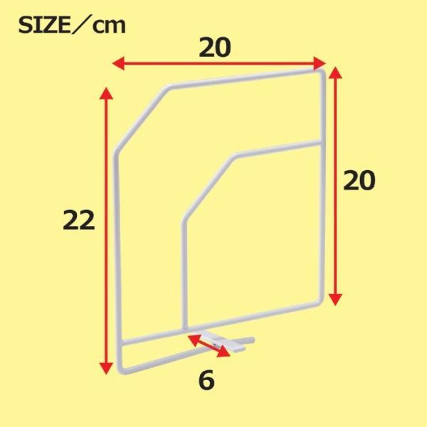 ブックエンド 6個セット ブックスタンド 倒れない 本立て 間仕切り 収納グッズ 棚板挟み込み型 ブックスタンド SV-5240 X3 gt879750 (210616)(GT) msstore-1147 04
