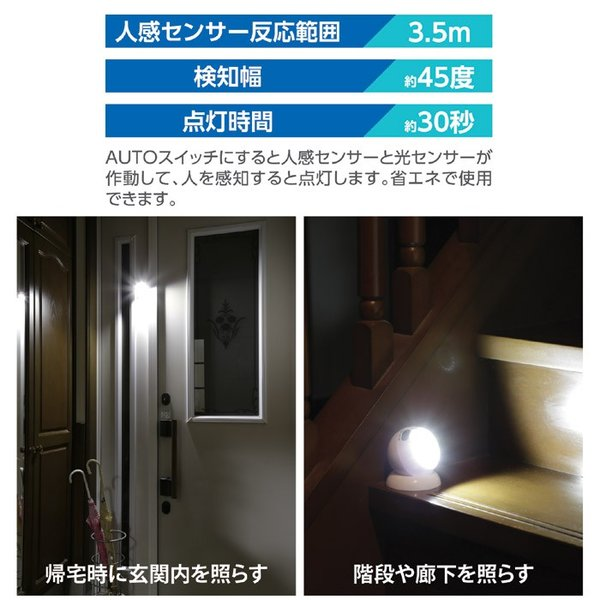 センサー感知のLEDライト COBセンサーライト(マグネット台座付き)SV-6360 GT812021(210764)(GT) msstore-1147 03