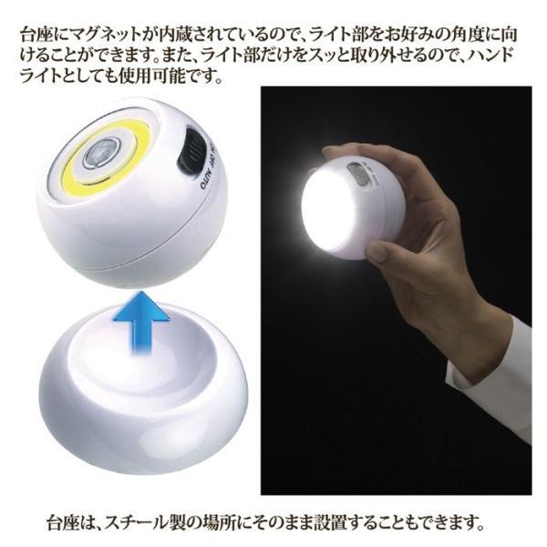 センサー感知のLEDライト COBセンサーライト(マグネット台座付き)SV-6360 GT812021(210764)(GT) msstore-1147 04