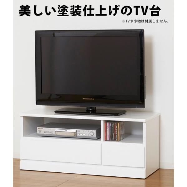 ローボード テレビ台 引出 コーナー ロー TV台 テレビラック テレビボード収納 木製 (23700)(KR)|msstore-1147|02