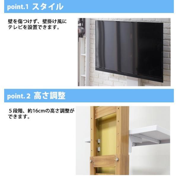 レビスタンド 壁寄せ テレビ 壁掛け風 テレビ台 ロータイプ 60V 高さ120cm KR 23811 94835 msstore-1147 03