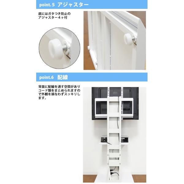 レビスタンド 壁寄せ テレビ 壁掛け風 テレビ台 ロータイプ 60V 高さ120cm KR 23811 94835 msstore-1147 05
