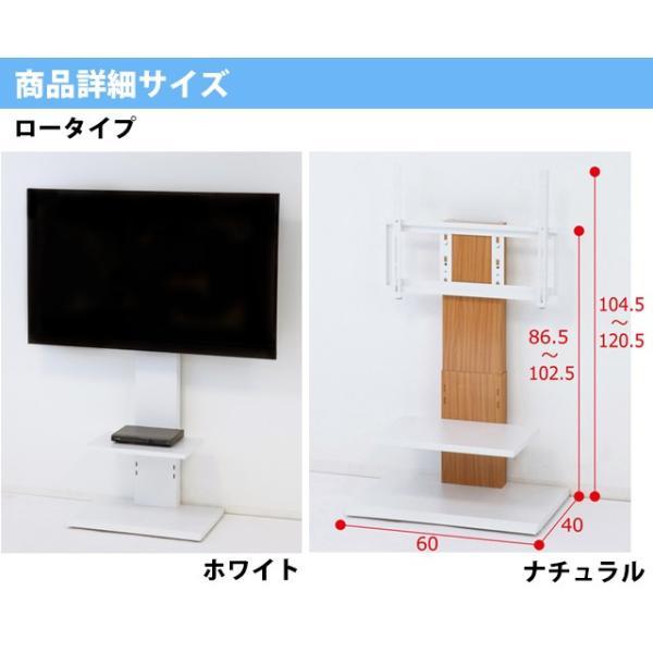 レビスタンド 壁寄せ テレビ 壁掛け風 テレビ台 ロータイプ 60V 高さ120cm KR 23811 94835 msstore-1147 10