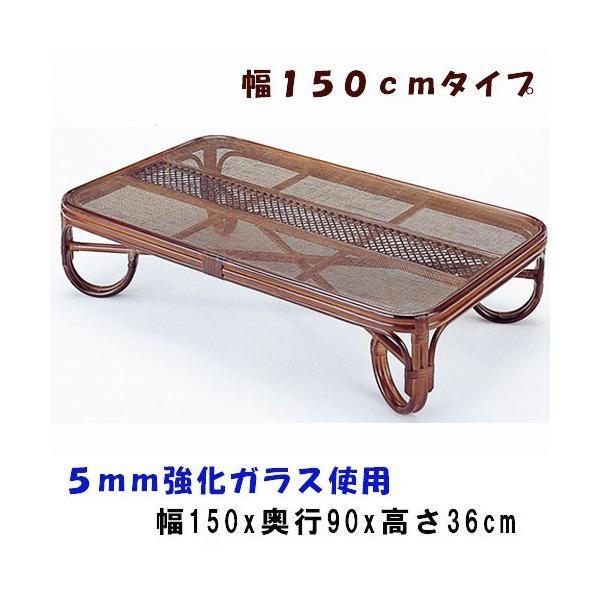 ガラステーブル ローテーブル センターテーブル 座卓テーブル 座敷テーブル リビング 和室 籐家具 ラタン家具 ラタンテーブル 150cm T-125B (250748)(IE)|msstore-1147