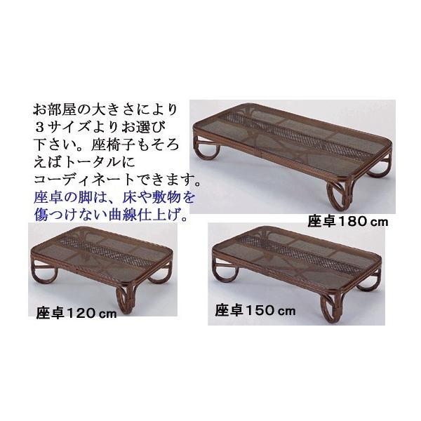 ガラステーブル ローテーブル センターテーブル 座卓テーブル 座敷テーブル リビング 和室 籐家具 ラタン家具 ラタンテーブル 150cm T-125B (250748)(IE)|msstore-1147|03