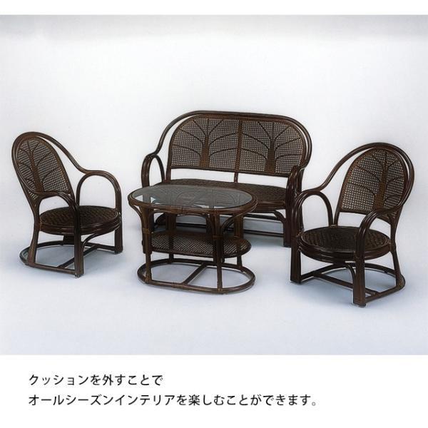 ソファー ソファ ラタン ソファ 籐の椅子 おしゃれ ラタン家具 籐家具 2人掛け ラブチェアー Y-450B (250775)(IE)|msstore-1147|03