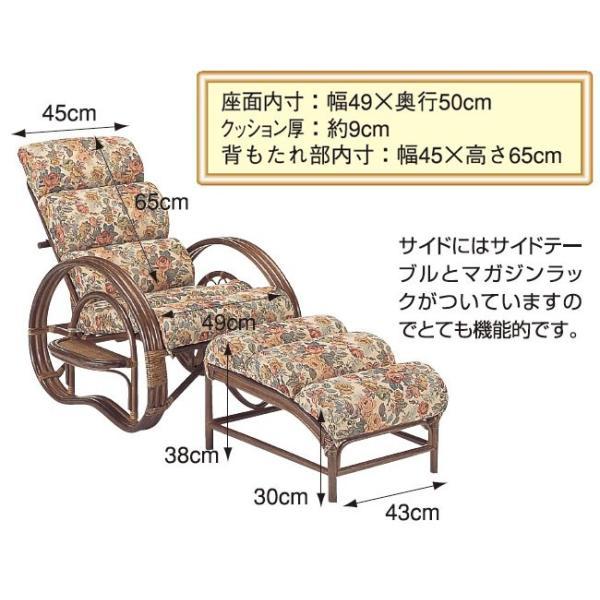 籐の椅子 籐椅子 ラタン 座椅子 ラタンチェア リクライニングチェア 籐家具 ラタン家具 リラックスチェアーとオットマン2点セット A-220Bset IE 250960 msstore-1147 03