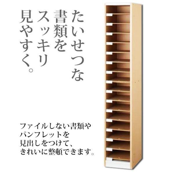 A4 用紙 整理棚 オープン PLN-21 書類整理 送料無料 日本製 オフィス家具 (270005)(VT)|msstore-1147|02