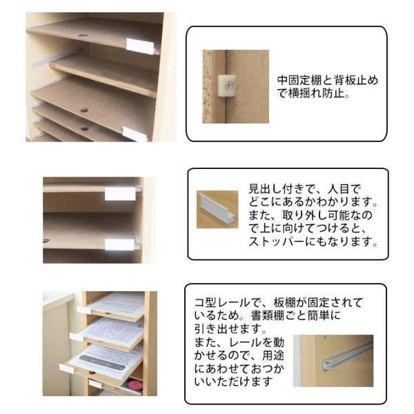 A4 用紙 整理棚 オープン PLN-21 書類整理 送料無料 日本製 オフィス家具 (270005)(VT)|msstore-1147|03