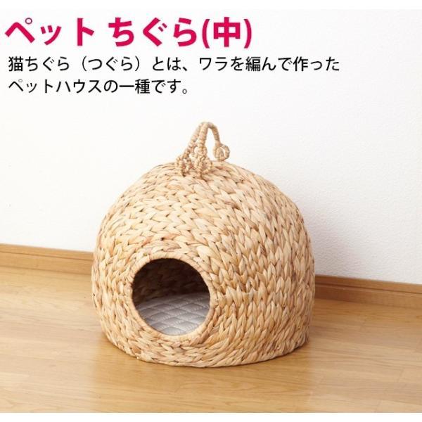 ペットハウス キャットハウス 猫ハウス ペット ちぐら 中 送料無料(28637)(KR)|msstore-1147|02