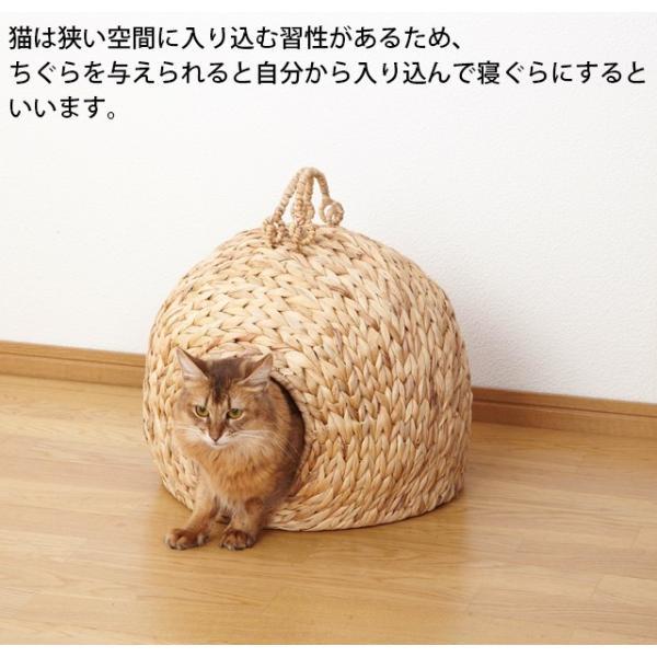 ペットハウス キャットハウス 猫ハウス ペット ちぐら 中 送料無料(28637)(KR)|msstore-1147|03