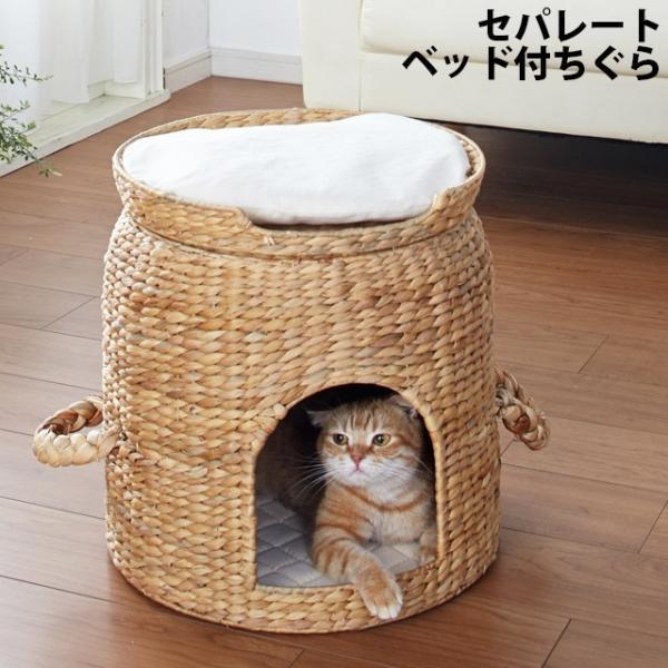 ペットハウス キャットハウス 猫ハウス ペット セパレート ベッド付 ちぐら 送料無料(28647)(KR)|msstore-1147