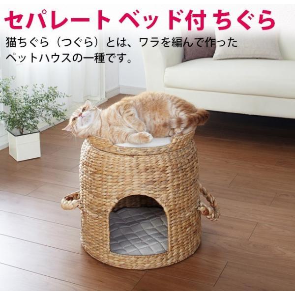 ペットハウス キャットハウス 猫ハウス ペット セパレート ベッド付 ちぐら 送料無料(28647)(KR)|msstore-1147|02