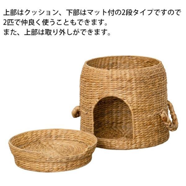 ペットハウス キャットハウス 猫ハウス ペット セパレート ベッド付 ちぐら 送料無料(28647)(KR)|msstore-1147|04