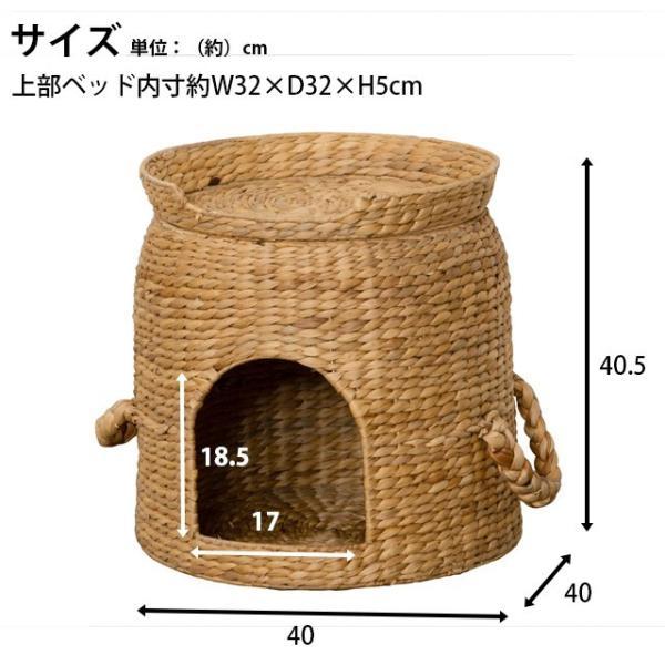 ペットハウス キャットハウス 猫ハウス ペット セパレート ベッド付 ちぐら 送料無料(28647)(KR)|msstore-1147|05
