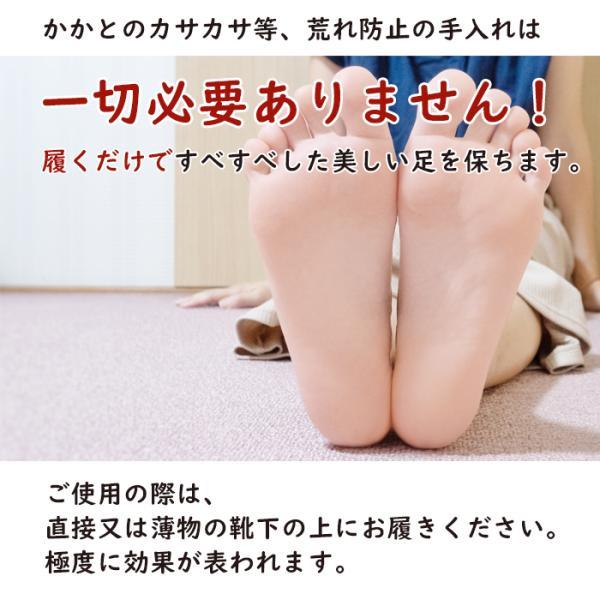 かかと ソックス 靴下 暖かい つるつる 保湿 遠赤 レディーズ 保湿 冷え取り 角質ケア 日本製 カカトクリニック 全11色 送料無料 ポスト投函 (300001)(ms) msstore-1147 12