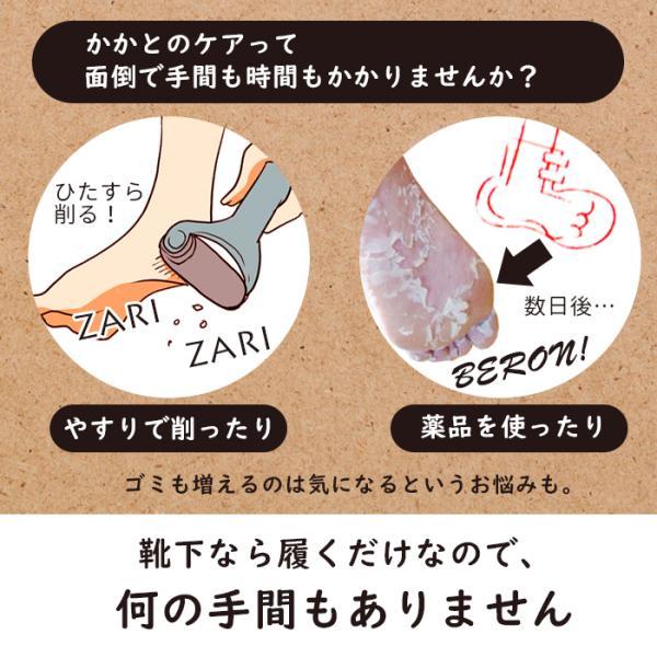 かかと ソックス 靴下 暖かい つるつる 保湿 遠赤 レディーズ 保湿 冷え取り 角質ケア 日本製 カカトクリニック 全11色 送料無料 ポスト投函 (300001)(ms) msstore-1147 05