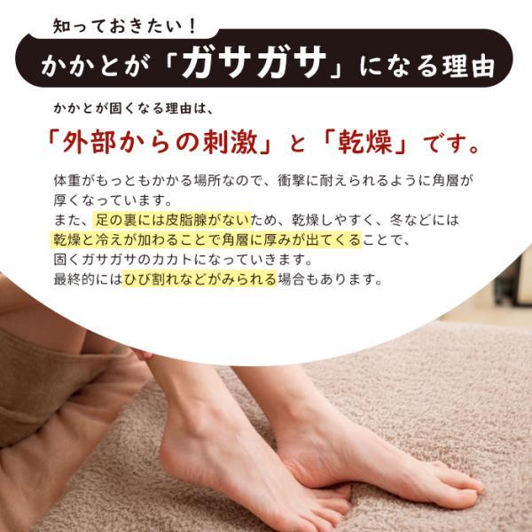 かかと ソックス 靴下 暖かい つるつる 保湿 遠赤 レディーズ 保湿 冷え取り 角質ケア 日本製 カカトクリニック 全11色 送料無料 ポスト投函 (300001)(ms) msstore-1147 07