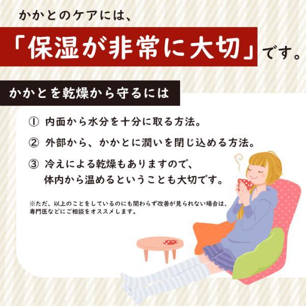 かかと ソックス 靴下 暖かい つるつる 保湿 遠赤 レディーズ 保湿 冷え取り 角質ケア 日本製 カカトクリニック 全11色 送料無料 ポスト投函 (300001)(ms) msstore-1147 08