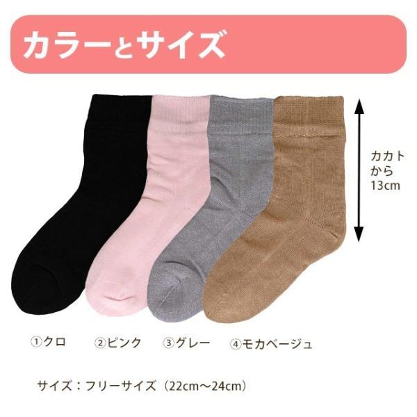 冷え取り かかと 保湿 靴下 角質ケア シルク コットン シルコット 全4色 送料無料 日本製 カカトクリニック (300012)(ms) msstore-1147 12