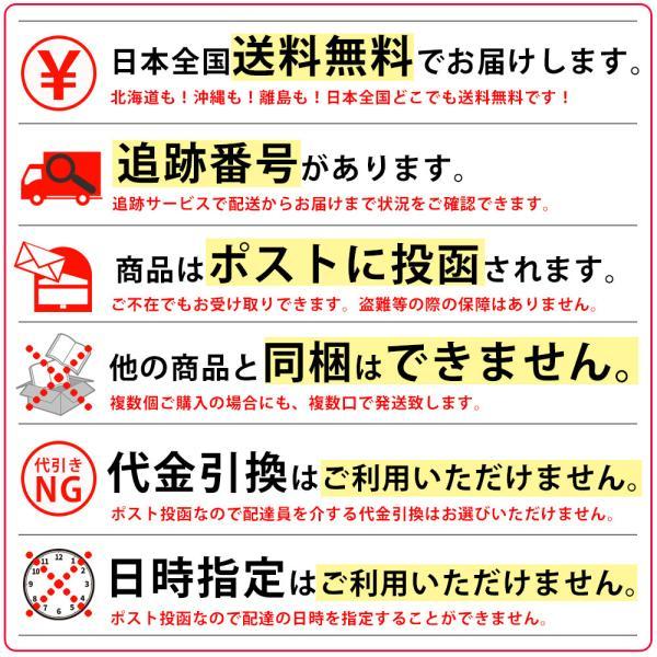 冷え取り かかと 保湿 靴下 角質ケア シルク コットン シルコット 全4色 送料無料 日本製 カカトクリニック (300012)(ms) msstore-1147 15