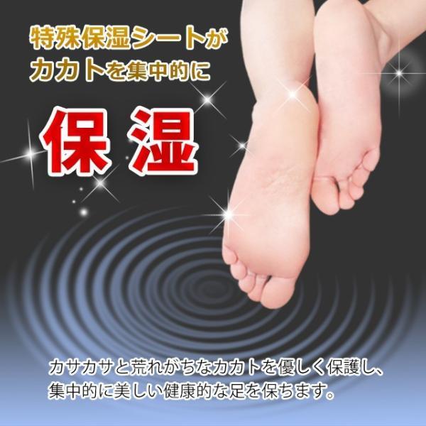 冷え取り かかと 保湿 靴下 角質ケア シルク コットン シルコット 全4色 送料無料 日本製 カカトクリニック (300012)(ms) msstore-1147 04