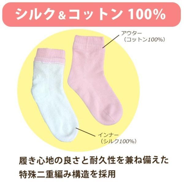冷え取り かかと 保湿 靴下 角質ケア シルク コットン シルコット 全4色 送料無料 日本製 カカトクリニック (300012)(ms) msstore-1147 06