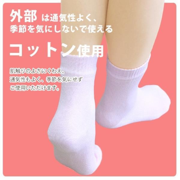 冷え取り かかと 保湿 靴下 角質ケア シルク コットン シルコット 全4色 送料無料 日本製 カカトクリニック (300012)(ms) msstore-1147 08