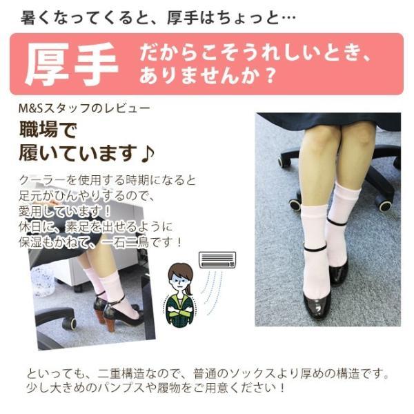 冷え取り かかと 保湿 靴下 角質ケア シルク コットン シルコット 全4色 送料無料 日本製 カカトクリニック (300012)(ms) msstore-1147 10