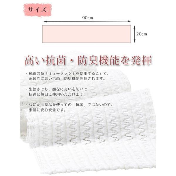 ボディタオル 日本製 2枚セット 抗菌防臭 純銀 肌触り やわらか (300050)(yz)|msstore-1147|03
