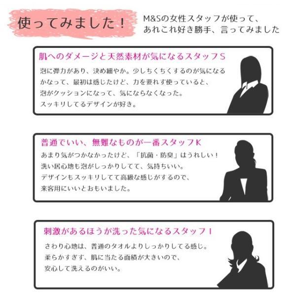 ボディタオル 日本製 2枚セット 抗菌防臭 純銀 肌触り やわらか (300050)(yz)|msstore-1147|05