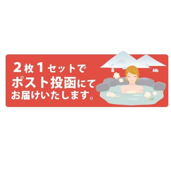 ボディタオル 日本製 2枚セット 抗菌防臭 純銀 肌触り やわらか (300050)(yz)|msstore-1147|06