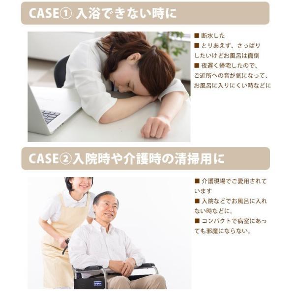 日本製 大判ウェットシート からだきれい 10枚1セット Lサイズ からだふき用ウエットティッシュ 入院時 介護時  防災グッズに (300089) (ms)|msstore-1147|05
