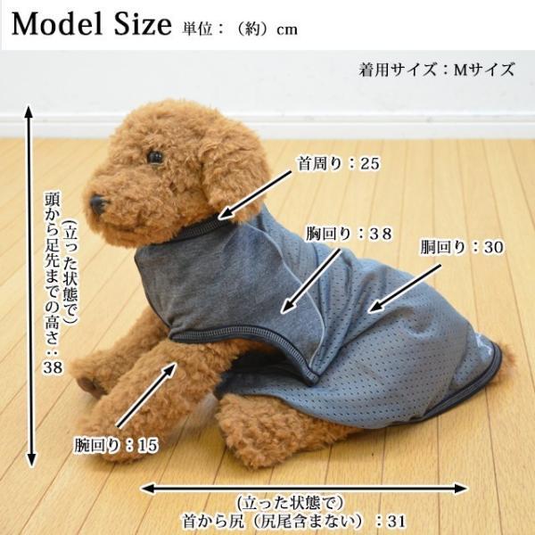 犬 虫よけ Tシャツ L / XL/ XXL 中型犬 大型犬 愛犬 インセクトシールド ヒアリ マダニ 虫除け (400004)(MT)|msstore-1147|02