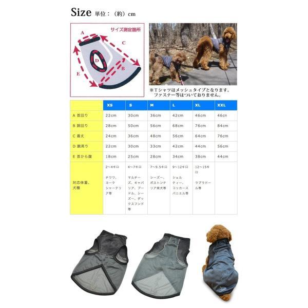 犬 虫よけ Tシャツ L / XL/ XXL 中型犬 大型犬 愛犬 インセクトシールド ヒアリ マダニ 虫除け (400004)(MT)|msstore-1147|04