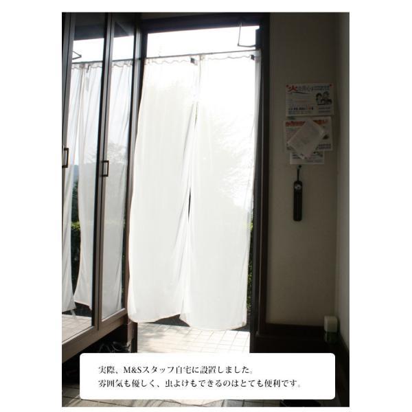 虫よけ 玄関カーテン のれん インセクトシールド ヒアリ マダニ 虫除け (400061)(MT)|msstore-1147|03