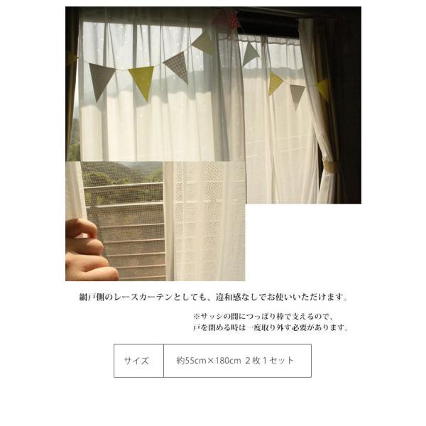 虫よけ 玄関カーテン のれん インセクトシールド ヒアリ マダニ 虫除け (400061)(MT)|msstore-1147|04