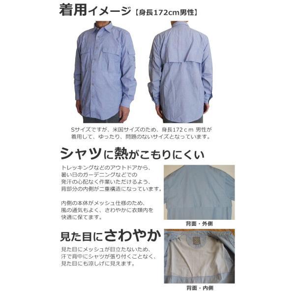 虫よけ  コットン シャツ メンズ インセクトシールド ヒアリ マダニ 虫除け (400067)(MT)|msstore-1147|02
