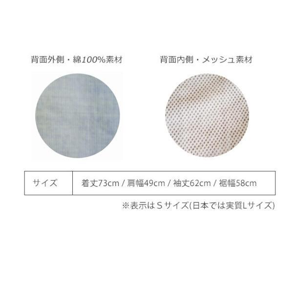 虫よけ  コットン シャツ メンズ インセクトシールド ヒアリ マダニ 虫除け (400067)(MT)|msstore-1147|03
