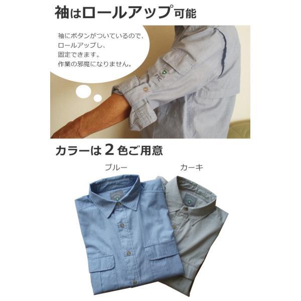 虫よけ  コットン シャツ メンズ インセクトシールド ヒアリ マダニ 虫除け (400067)(MT)|msstore-1147|05