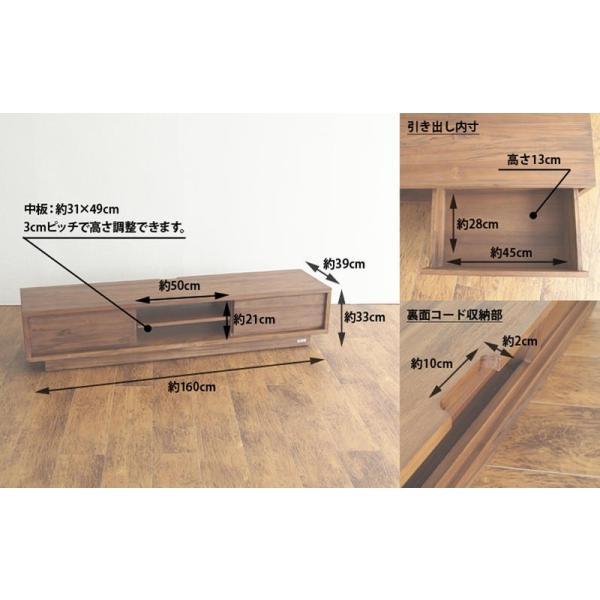 アジアン家具 @CBi(アクビィ) VILLA TVボード 幅160cm ACW540KA (50716)(RW)|msstore-1147|10