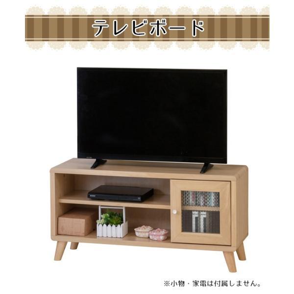 チュラルナ テレビボード 幅90cm 奥行29.5cm 高さ45cm キャビネット テレビ台 テレビボード かわいい ナチュラル (75438)(KR)|msstore-1147|03