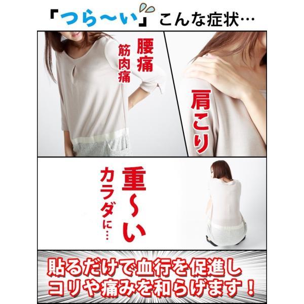 肩こり解消 日本製 首 腰 背中 波動粒NEW 10 粒 シール 1シート+張替10枚 シートセット 送料無料 (78628)(ms) msstore-1147 02